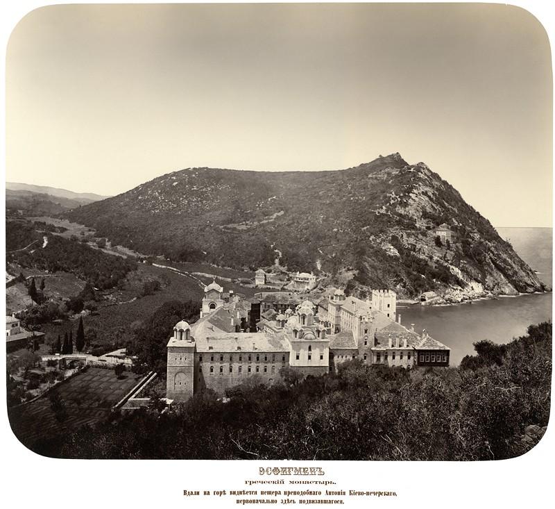 Эсфигмен. Греческий монастырь