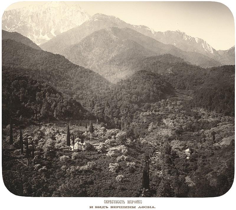 Окрестность Морфино и вид вершины Афона