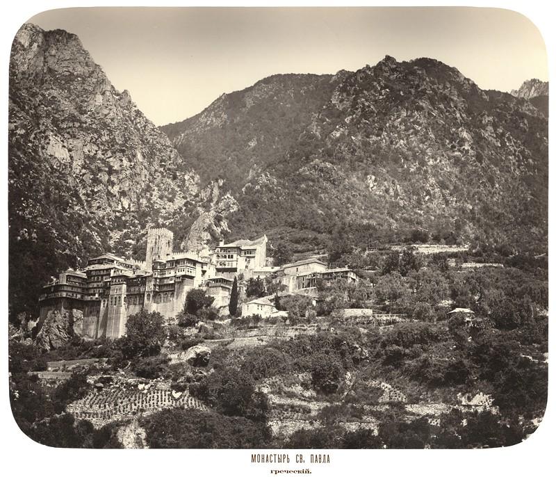 Монастырь св. Павла. Греческий монастырь