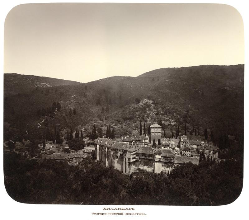 Хиландар. Болгаро-Сербский монастырь