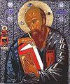Слово двенадцатое На день преставления св. Апостола и Евангелиста Иоанна Богослова