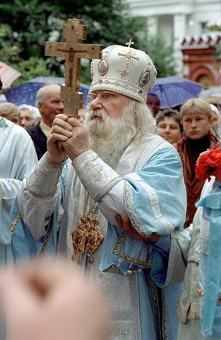 Епископ Псковский и Порховский Иоанн (Разумов)