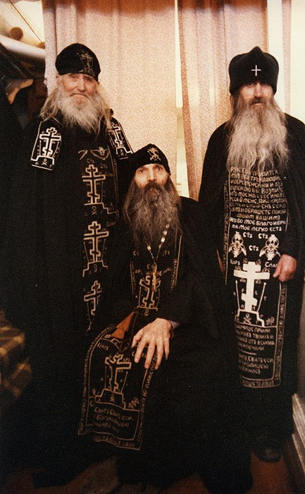 Печерские старцы