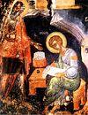 Слово в день преставления св. апостола Иоанна Богослова