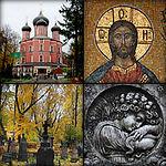Осенняя прогулка по некрополю Донского монастыря