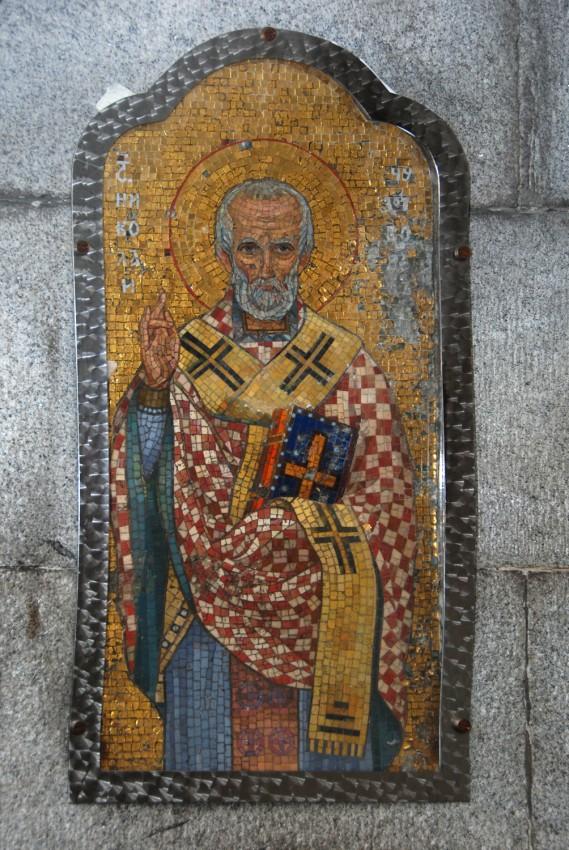 Чудотворная мозаичная икона свт. Николая работы Васнецова