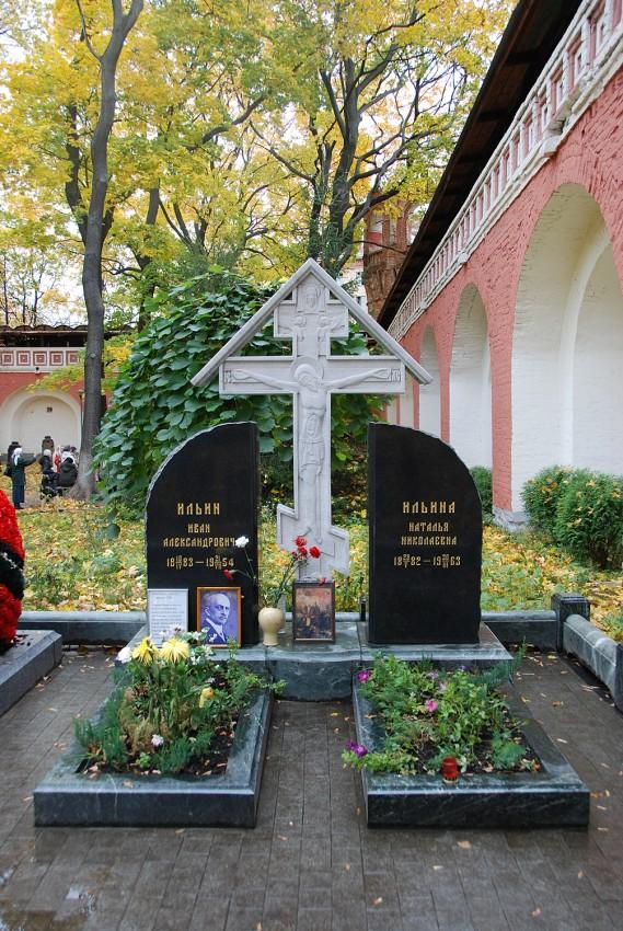 Могила философа Ивана Ильина (1883-1954) и его супруги Натальи (1882-1963)