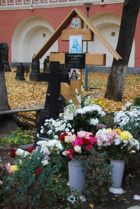 Могила схиархимандрита Даниила (Сарычева; 1912-2006)