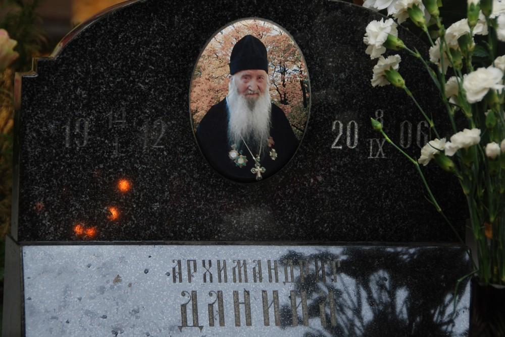 Схиархимандрит Даниил (Сарычев; 1912-2006)