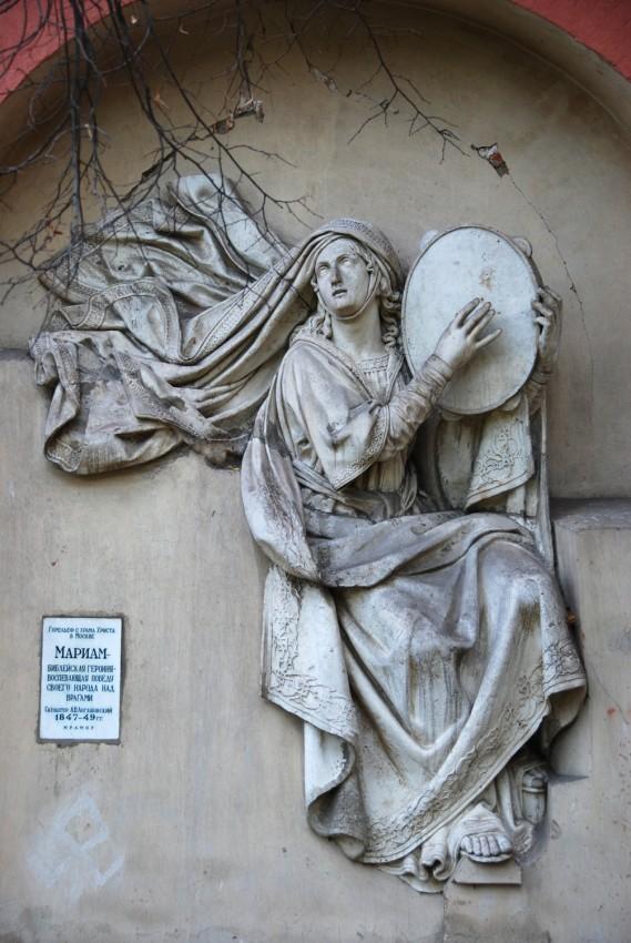 Мариам воспевает победу над врагами. Оригинальный горельеф с храма Христа Спасителя (скульптор: А.В. Логановский)