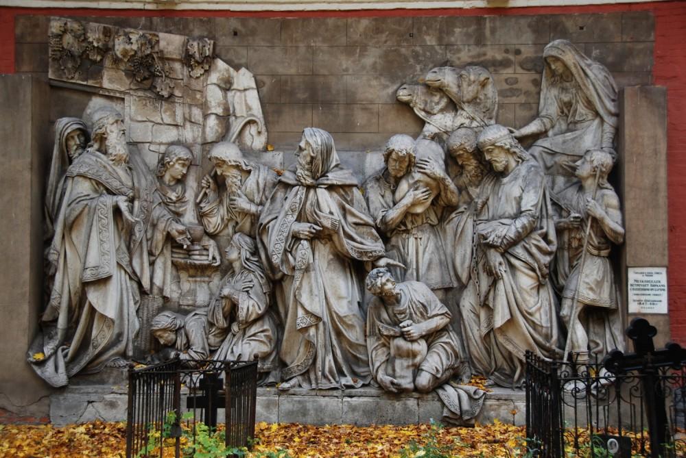 Мельхиседек встречает Авраама с плененными им царями. Оригинальный горельеф с храма Христа Спасителя (скульптор: А.В. Логановский)