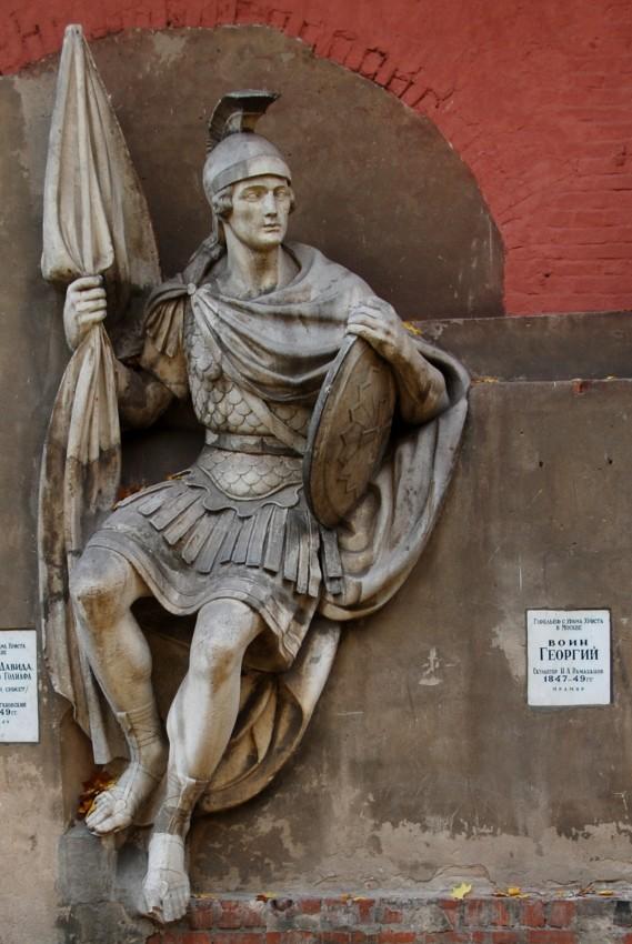 Георгий Победоносец. Оригинальный горельеф с храма Христа Спасителя (скульптор: Н.А. Рамазанов)