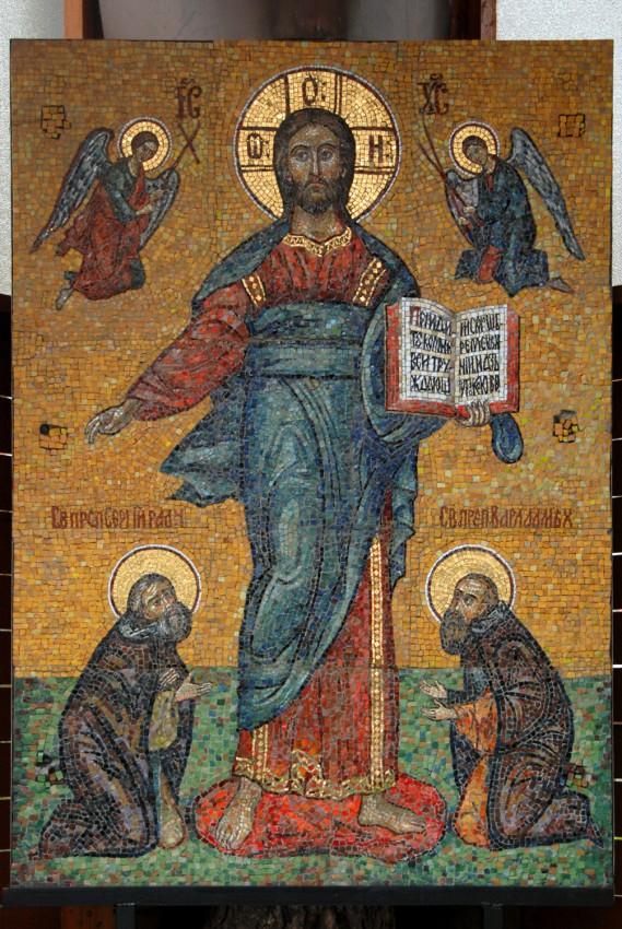 Господь Вседержитель с припадающими прп. Сергием Радонежским и прп. Варлаамом Хутынским. Мозаичная икона