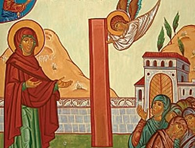 The Feast of the Robe of our Lord, the Myrrh-streaming and Life-giving Pillar, Equals-to-the-Apostles King Mirian and Queen Nana, and Saints Sidonia and Abiatar (4th century)