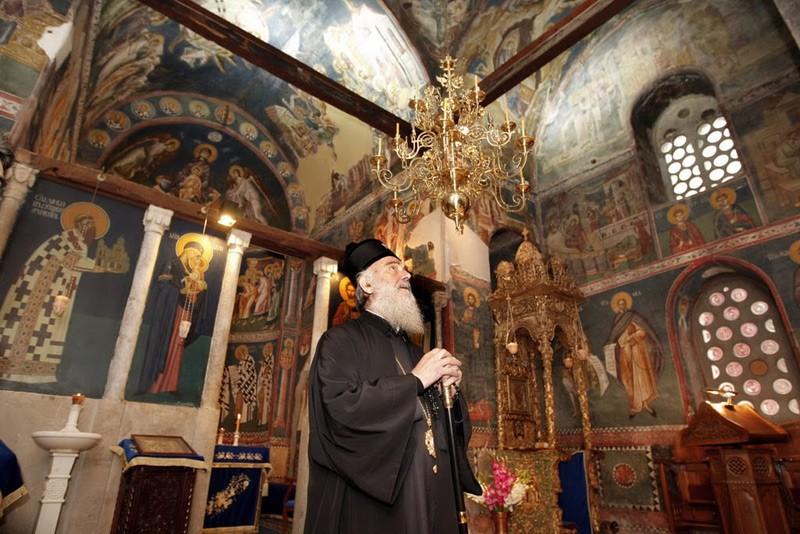Святейший Патриарх Сербский Ириней