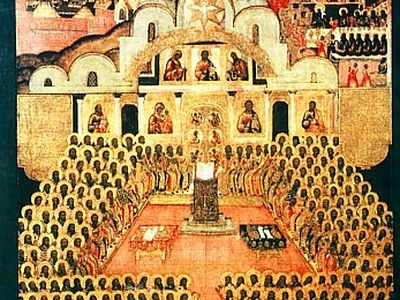 Commemoration of the Holy Fathers of the Seventh Ecumenical Council (787). The Holy Icons.