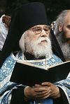 Из воспоминаний об архимандрите Иоанне (Крестьянкине)