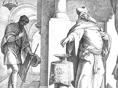 Спасение и неосуждение