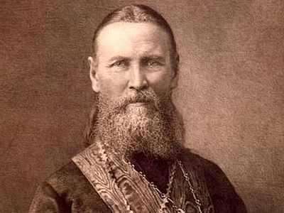 John of Kronstadt: Saint of Communion, Saint of Confession
