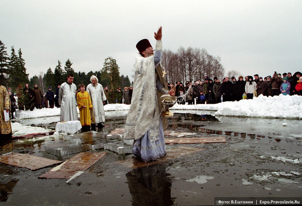 The feast of the Lord's Baptism