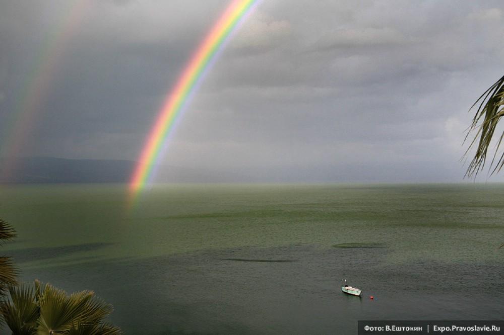 Радуга над Галилейским озером