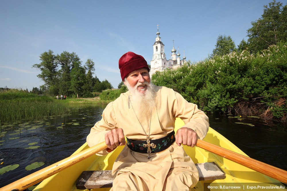 Отец Сергий Вишневский