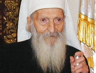 Prayerful remembrance of Serbian Patriarch Pavle