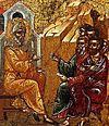 Антоний и сапожник