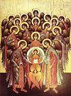Слово на день Архистратига Божия Михаила и прочих небесных Сил безплотных