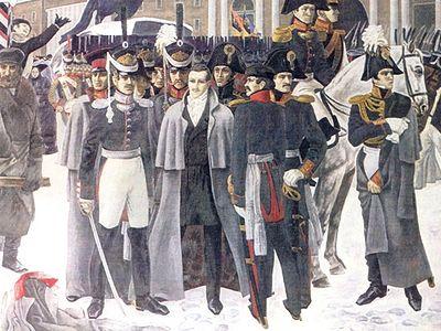 Об исторических особенностях русского либерализма