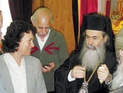 Jewish Delegation Apologizes to Greek Orthodox Patriarch for Ultra-Orthodox Spitting