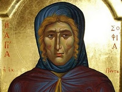 Eldress Sophia, the Ascetic of Kleisoura, Canonized A Saint