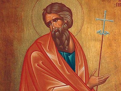 Слово на день св. Андрея Первозванного