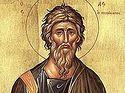Неослабная ревность о сохранении благодати Святого Духа. Поучение 30 ноября, в день памяти святого апостола Андрея Первозванного