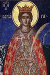 Слово в честь святой великомученицы Варвары