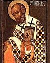 Слово в день Святителя Николая и тезоименитства Государя Императора