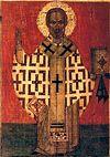 Слово на день праздника святителя Николая. О смирении