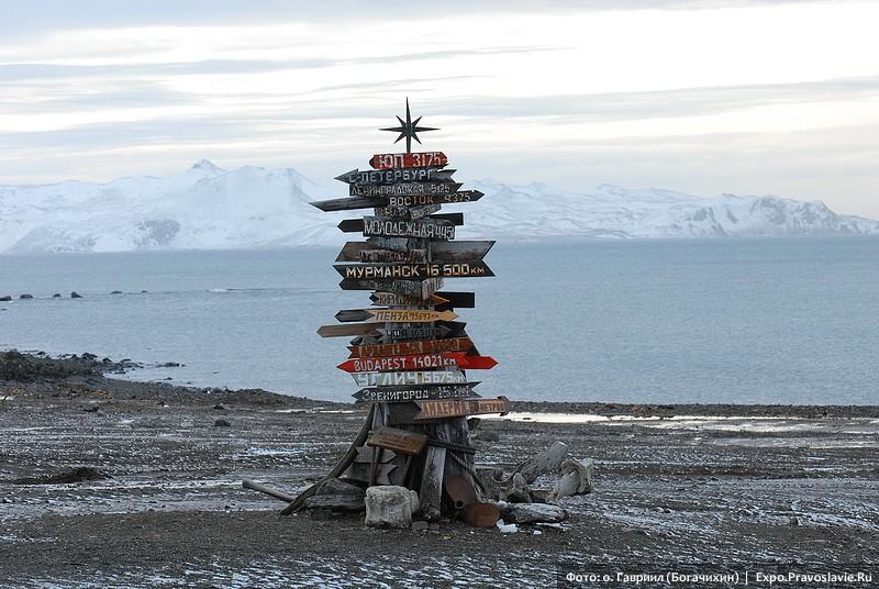 Антарктические указатели по всем направлениям