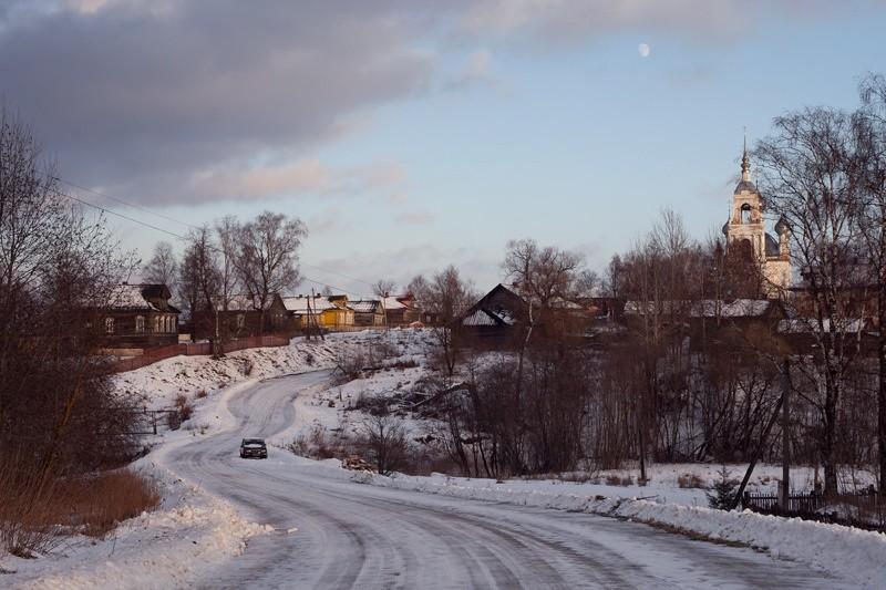 Село Давыдово