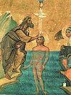 Слово в день Крещения
