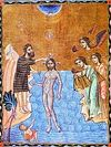 Слово на Крещение Господне