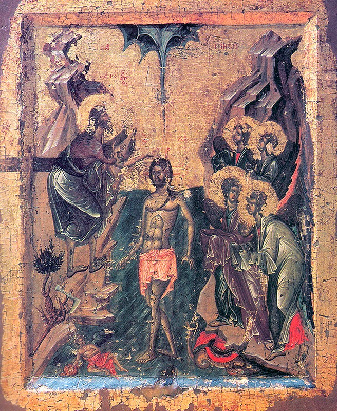 Early 14th c., icon Gallery in Ochrid.
