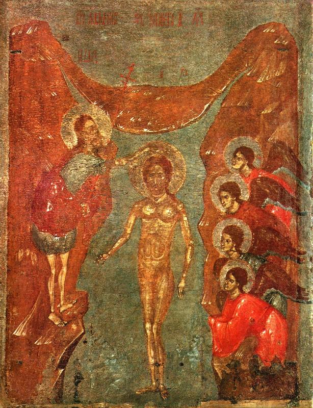 Псков, середина XIV века, Эрмитаж