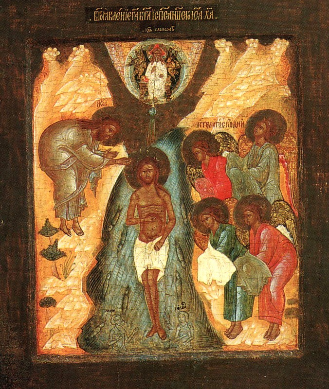 Icon by the master Mikhail, early 17th c., Russian State Museum.