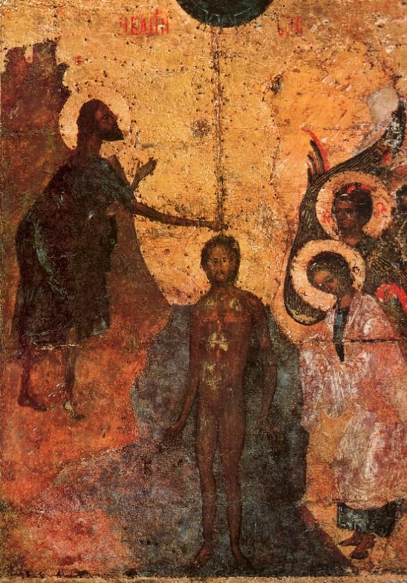 Икона из праздничного ряда Св.Софии Новгородской, первая половина XIV века