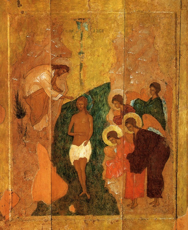 Икона середины XV века, Государственный Русский музей