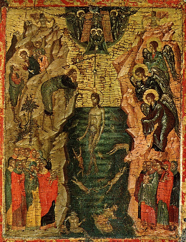 Icon from the 14th c., National Museum of Belgrade.