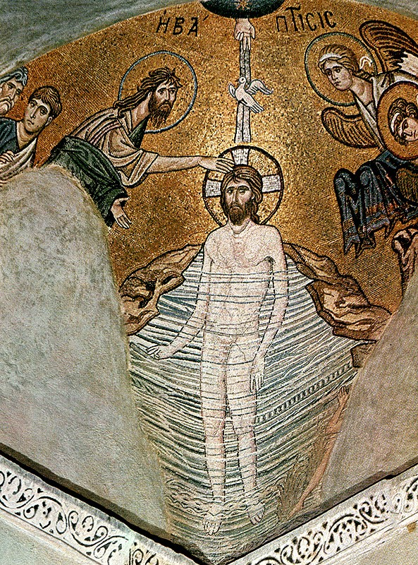 The Mosaic in the catholicon of Daphne, late 11th c.
