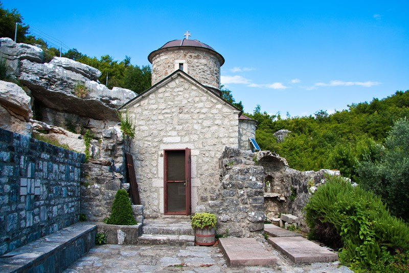 Монастырь Старчева Горица