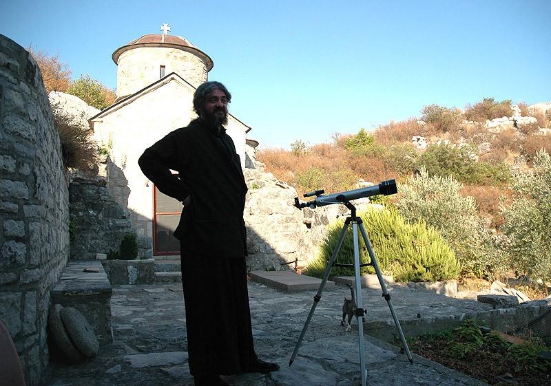 У телескопа